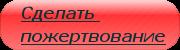 button-3176