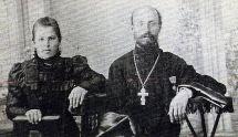 Николай Бирюков с супругой Ольгой Васильевной