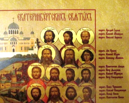 Свщм Николай Бирюков - крайний справа в верхнем ряду